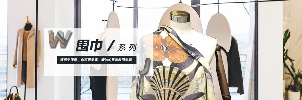 广州欣荣鞋业有限公司